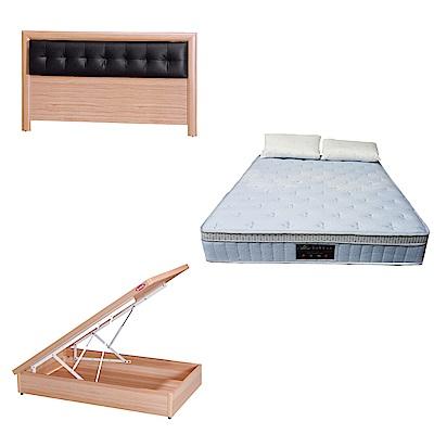 綠活居 亞多3.5尺單人床台三式組合(床頭片+後掀床底+天絲獨立筒床墊)五色可選