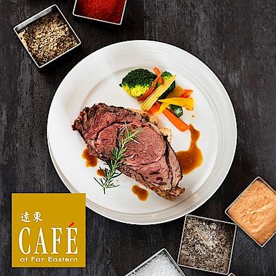 香格里拉台北遠東國際大飯店 遠東Cafe平日自助午或晚餐吃到飽1張