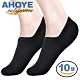 Ahoye 男女款船型襪子 黑色 10雙入 隱形襪 休閒襪 短襪 product thumbnail 2