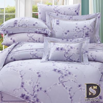 岱思夢   雙人  60支八件式天絲床罩組  洛薇妮-紫
