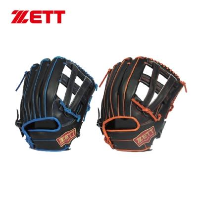 ZETT 50系列棒壘手套 12.5吋 野手通用 BPGT-5025
