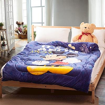 Disney 迪士尼  米奇-藍 加厚法萊絨暖暖被(150x200cm)