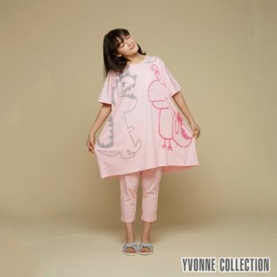 YVONNE 恐龍哥情侶寬鬆大T恤-淺粉