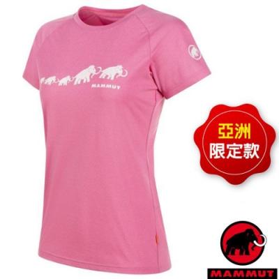 長毛象 女新款 QD Logo Print 吸濕快乾彈性圓領短袖T恤_淡粉