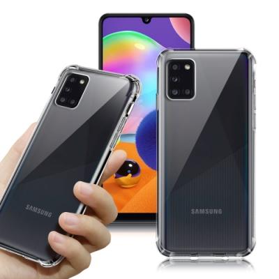 CITY Samsung Galaxy A31 軍規5D防摔手機殼
