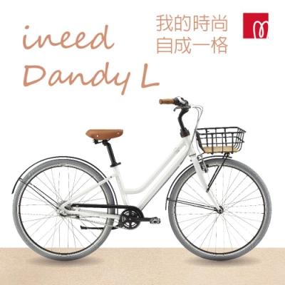 momentum iNeed Dandy L 日系風格時尚車(低跨版)