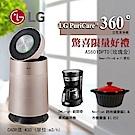 LG 樂金 PuriCare 360°空氣清淨機 (玫瑰金)AS601DPT0