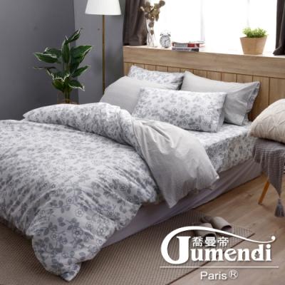 Jumendi喬曼帝 200織精梳棉-特大全鋪棉被套床包組-花花世界