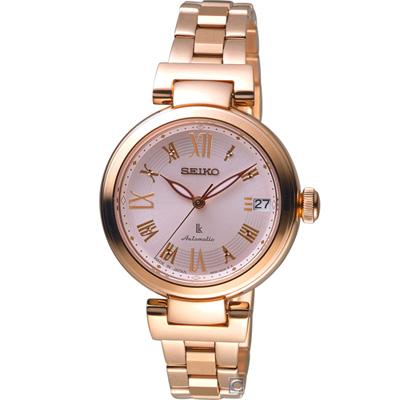 SEIKO LUKIA 時尚風采機械腕錶(SRP848J1)