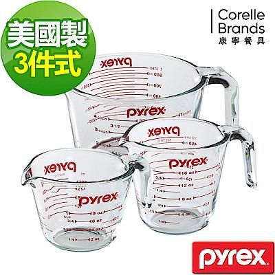 美國康寧 Pyrex 耐熱玻璃單耳量杯3入組(301)