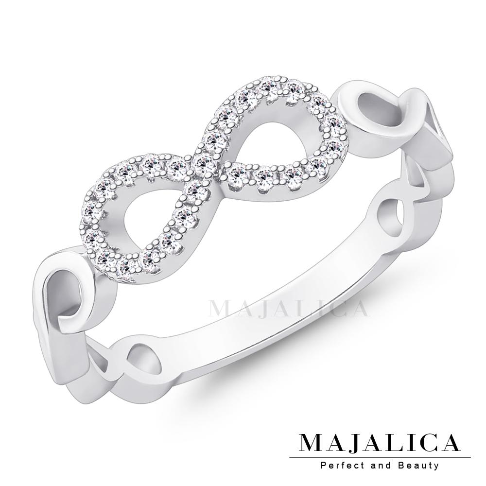 Majalica純銀戒指尾戒女戒925純銀戒 無限夢想銀色/玫瑰金色 單個價格 PR8041