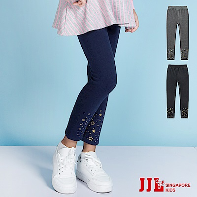 JJLKIDS 璀璨星星棉質內刷毛保暖內搭褲(3色)