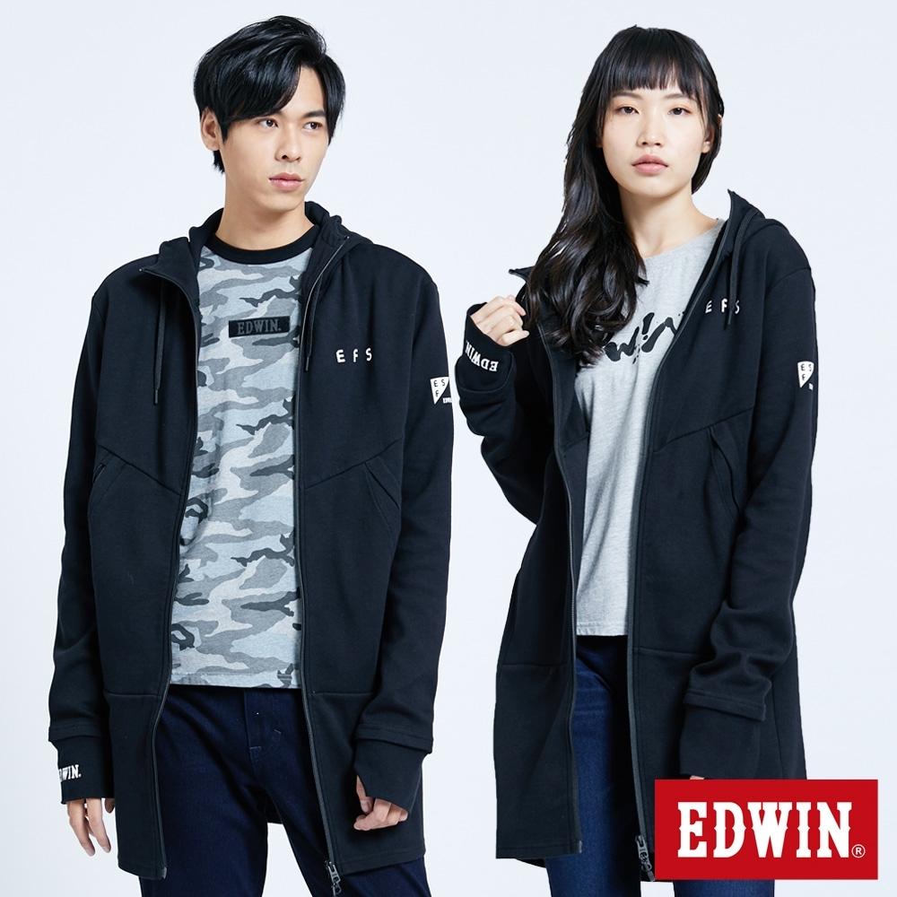 EDWIN EFS機能長版連帽外套-中性-黑色