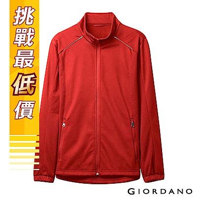 GIORDANO 男裝搖粒絨內裡立領夾克外套-24 標誌紅