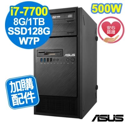 ASUS ESC500 G4 i7-7700/8GB/SSD128G+1TB/W7P