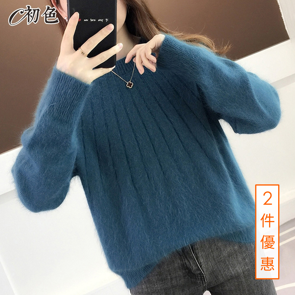 初色  純色直紋落肩袖毛衣-共4色-(F可選)