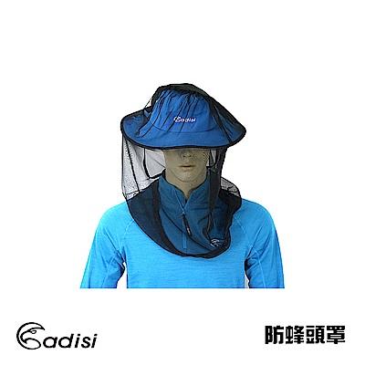 ADISI 防蜂頭罩AS17016