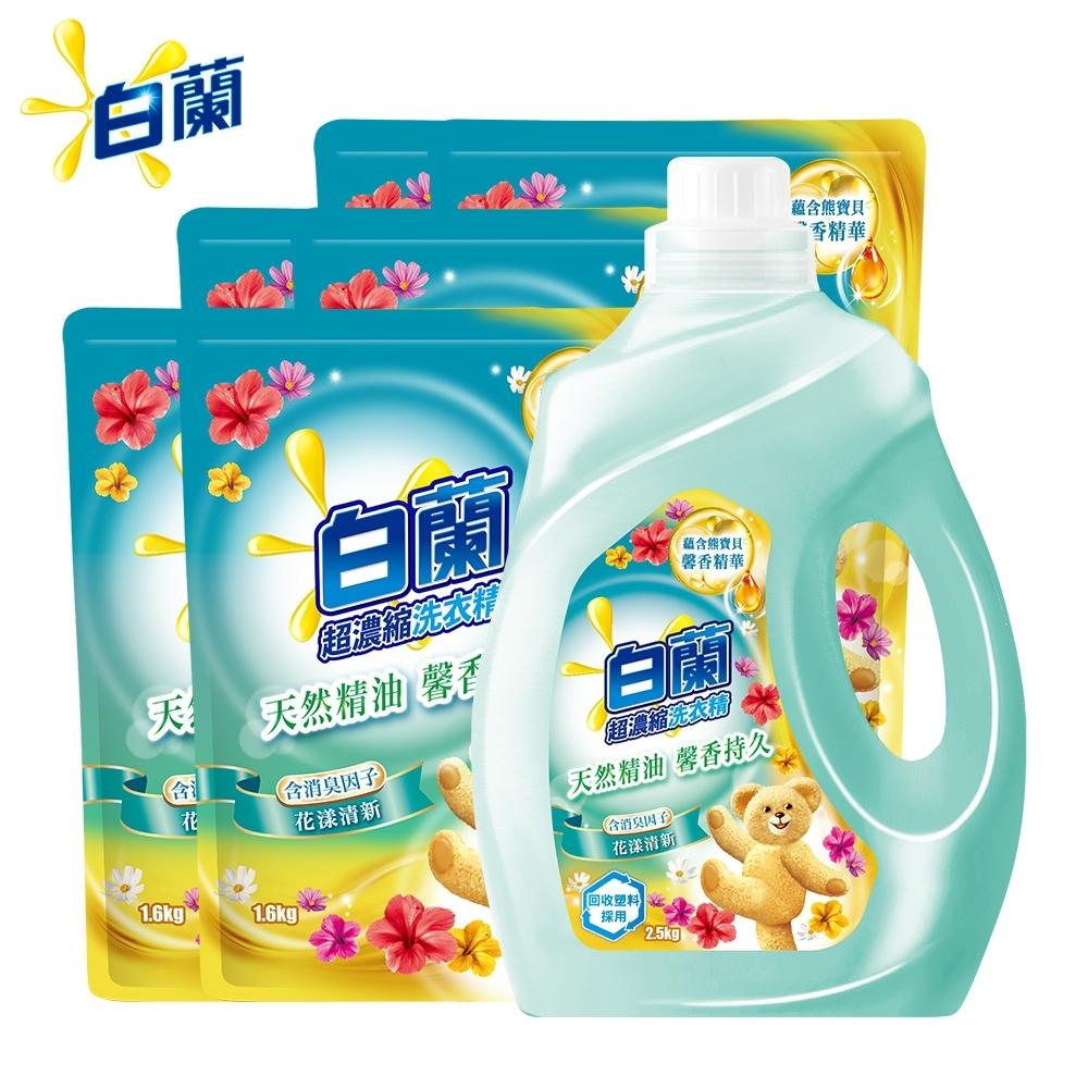 白蘭 含熊寶貝馨香精華洗衣精1+6件組(2.5KGX1+1.6KGx6)-花漾清新