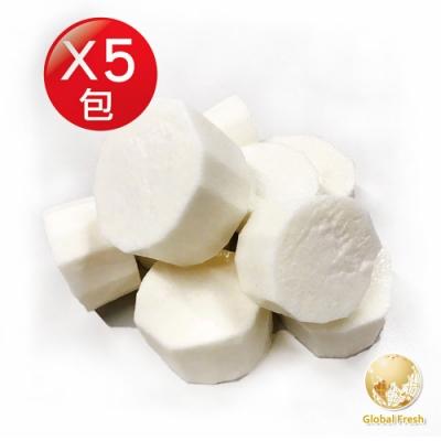 Global Fresh 現採鮮切人蔘山藥(300g/包,5包/箱)