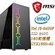 MSI微星平台(地虎語珍)I5-9400F/16G/240G SSD/GTX1650-4G product thumbnail 1