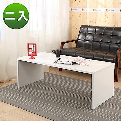 BuyJM日系防潑水20mm厚板茶几桌2入組120x49x42.5公分-DIY