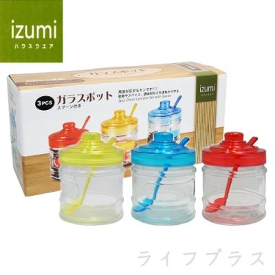 日本進口 izumi 玻璃調味罐附湯匙-3入X2組