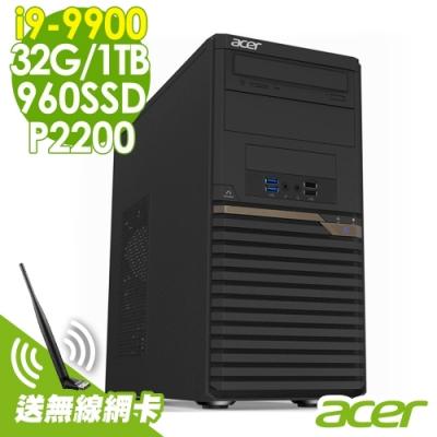 Acer創作工作站 Altos P30F6 i9-9900/32G/960SSD+1TB/P2200 5G/W10P