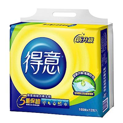 得意連續抽取式花紋衛生紙100抽 x12包/袋