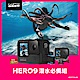 GoPro-HERO9 Black 潛水必備組 product thumbnail 2