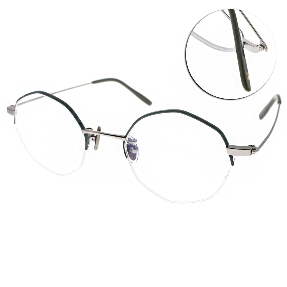 NINE ACCORD眼鏡 韓系造型半框/霧墨綠 #TI LIVY C03