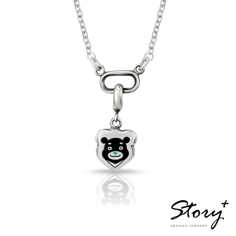 STORY故事銀飾-熊讚大頭 扣扣純銀項鍊