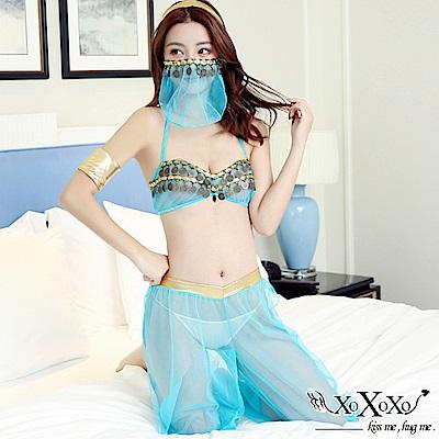 角色扮演 中東舞孃五件式角色服 孔雀藍 XOXOXO