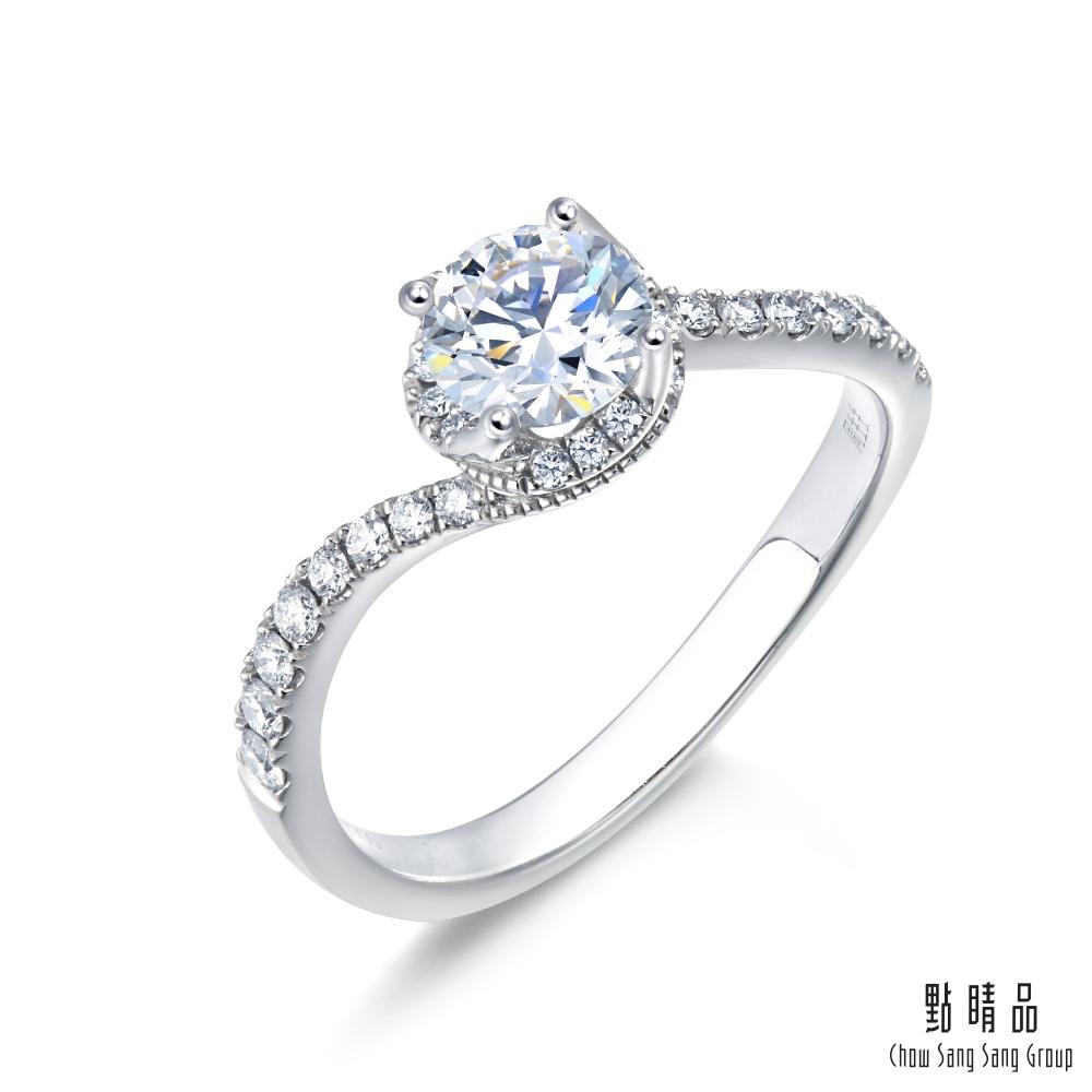 點睛品Infini Love Diamond 婚嫁系列0.5克拉鉑金鑽石戒指