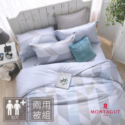 MONTAGUT-唐納德的藝術-200織紗萊賽爾纖維-天絲-兩用被床包組(加大)
