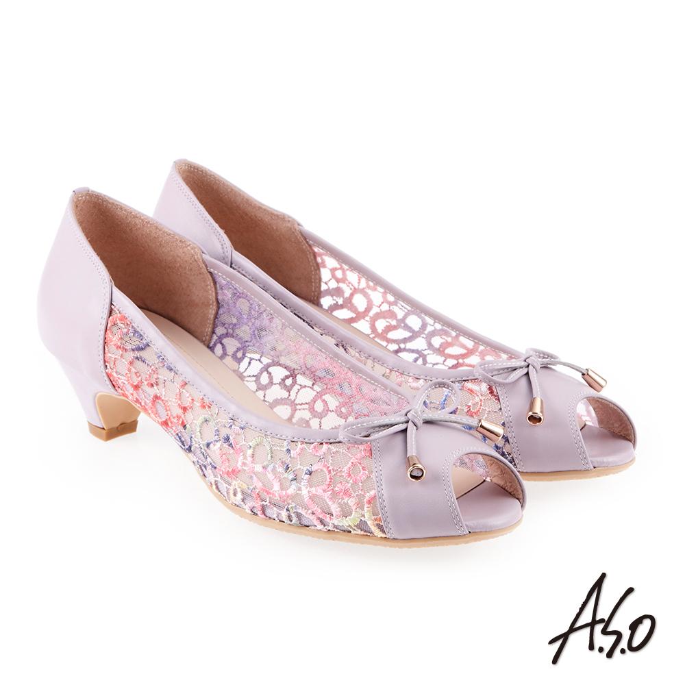 A.S.O 炫麗魅惑  全真皮蕾絲網紗魚口楔型鞋淺紫