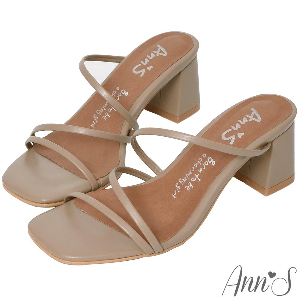 Ann'S魔法美腿術-顯瘦Z型弧度方頭粗跟涼拖鞋-可可