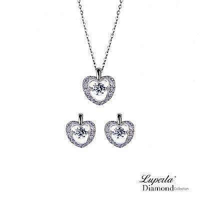 大東山珠寶 璀璨晶鑽純銀項鍊耳環套組 魅力之舞
