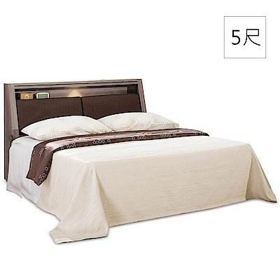 凱曼  萊斯古橡木5尺收納皮面雙人床(床頭箱+床底)-2件式