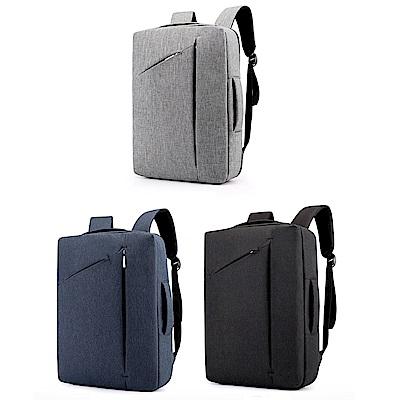 leaper 多功能商務電腦後背包公事包 共3色
