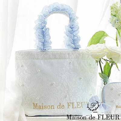 Maison de FLEUR 優雅珍珠荷葉手提包