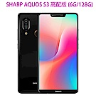 SHARP AQUOS S3 高配版 (6G/128G) 6吋智慧機