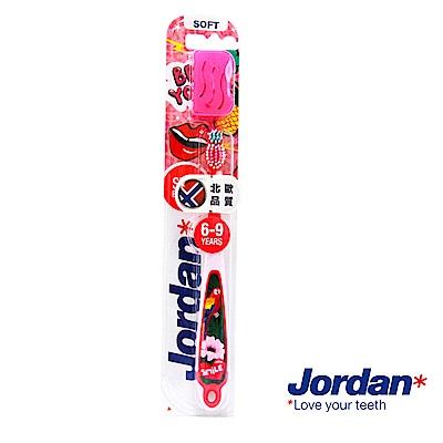 Jordan兒童牙刷( 6 ~ 9 歲)