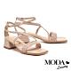 涼鞋 MODA Luxury 迷人氣質一字編織交叉繫帶方頭粗跟涼鞋-粉 product thumbnail 1