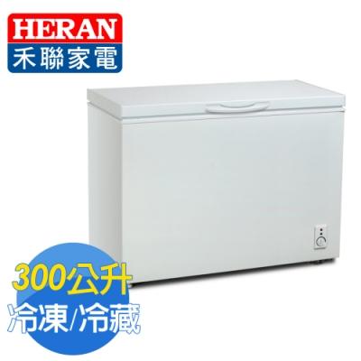HERAN 禾聯 300L 上掀式冷凍櫃 HFZ-3062