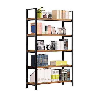 文創集 比利北歐風4尺開放式書架/收納架(二色可選)-120x35x185cm免組