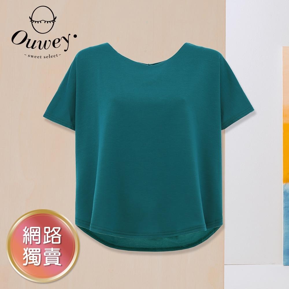 OUWEY歐薇 純色背打摺圓弧寬鬆上衣(白/灰/黑/綠)3212461201