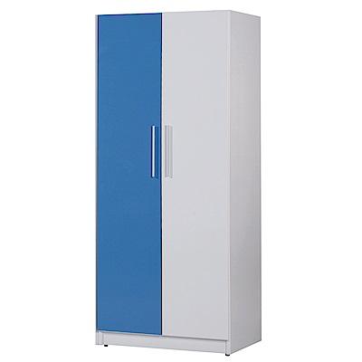 文創集 杜亞環保2.7尺塑鋼雙吊衣櫃(五色)-81.5x52.5x200cm-免組