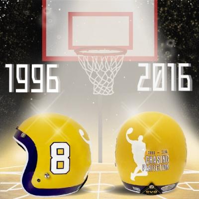 【ANING】8-24號 籃 球 復古黃 安全帽 紀念款  限量上市 復古帽  騎士帽 安全帽 機車 鏡片 內襯 鏡片 3/4罩  E1