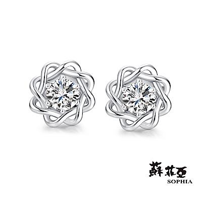 蘇菲亞SOPHIA - 小雛菊 0.20克拉 2WAY 鑽石耳環