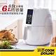 【鍋寶】6L 數位觸控健康氣炸鍋 AF-6001W product thumbnail 1
